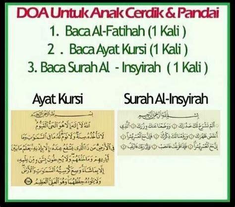 doa untuk anak cerdik pandai pedoman muslimin prayer prayers and islam