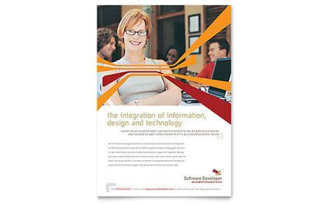 software developer business card template software developer business card letterhead template design