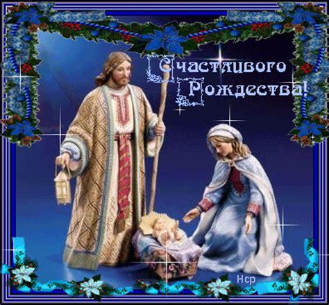 differences  orthodox  catholic christmas ukrainian dating blog