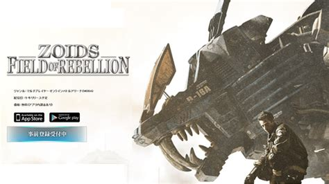 film zoid zoids field of rebellion is revealed to be a moba game