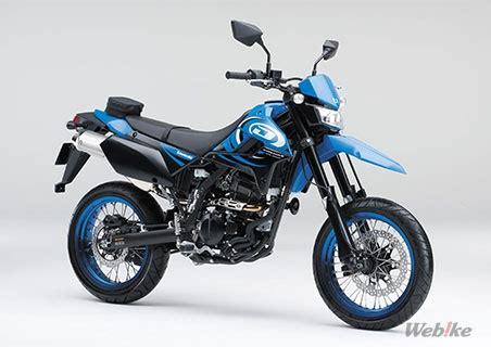 Kawasaki Klx 150cc Th 2016 รถแต งสวย ๆ อ กค นจาก series kawasaki d tracker x