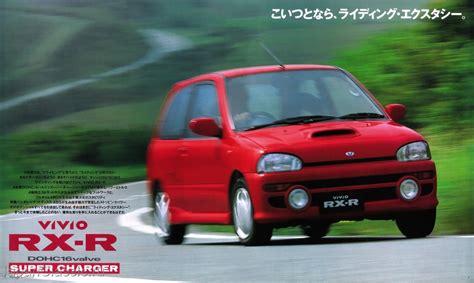 subaru vivio subaru vivio 1993 supercharger kk kw japanclassic