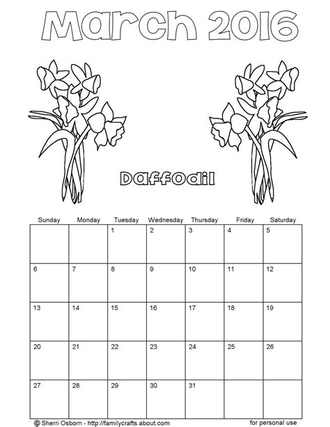 printable calendar 2016 to color free 2016 calendar coloring pages