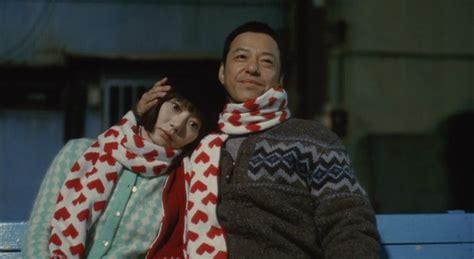 film air doll 2009 air doll k 251 ki ningy 244 2009 hirokazu koreeda doona bae