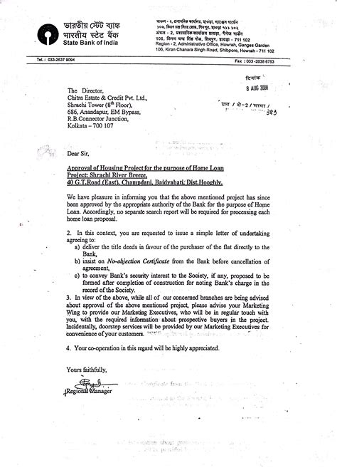 application letter   bank clothing business proposal