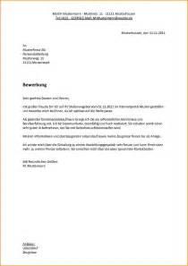 Bewerbung Als Mitarbeiter Im Verkauf Muster 7 Bewerbung Als Verk 228 Uferin Muster Reimbursement Format