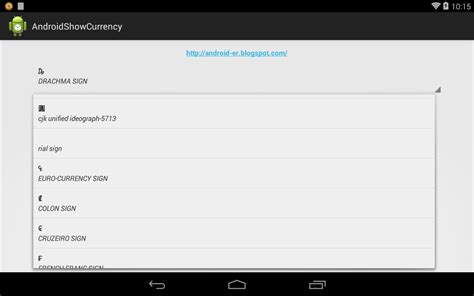 layoutinflater package android er display currency symbols