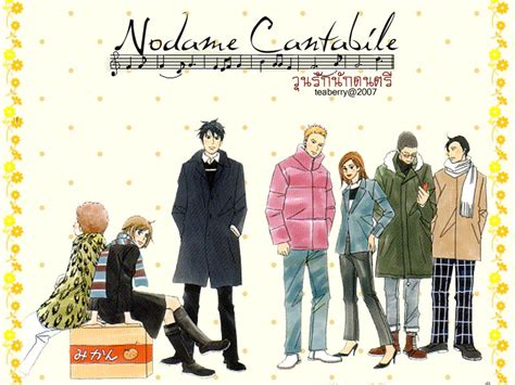 nodame cantabile jk s wing nodame cantabile anime review