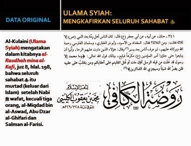 Apa Itu Syi Ah Abu Muhammad Hasbullah prabu agung alfayed benarkah wahabi dan syiah kafirkan