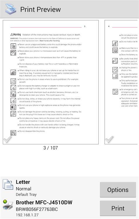 printershare premium apk cracked printershare кряк printershare 4pda блоги aeterna qip ru
