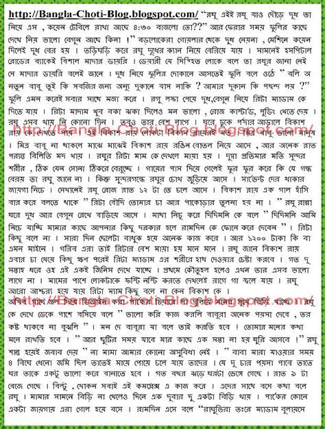 oracle tutorial in bangla pdf download free porn pdf zippyshare