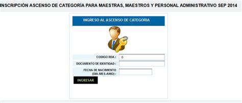 inscripcion ascenso de categoria 2016 sitio de profesores bolivia inscripci 211 n ascenso categor 205 a
