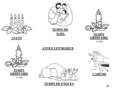 Calendrier De L Annee 233 E Liturgique Calendrier