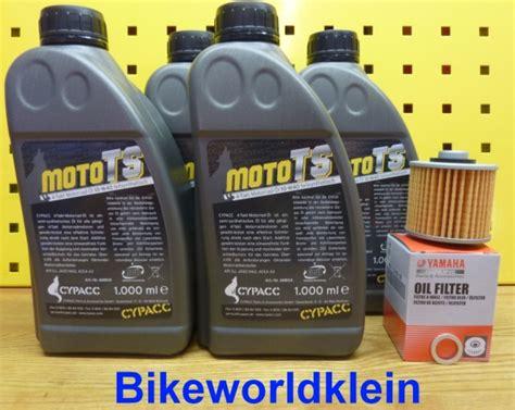 Gebrauchte Motorradmotoren Kaufen by Yamaha Xv 750 4l 214 L Original 214 Lfilter Bj 81 99 Cypacc