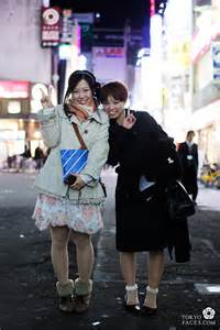japanese fashion tokyo street style part 167