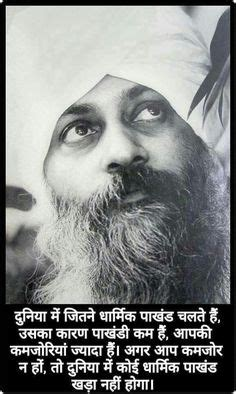 osho biography in hindi language 1000 images about truth on pinterest hindi quotes