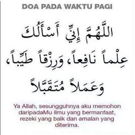 doa doa dan amalan untuk suami isteri yang menghadapi open minda doa pagi untuk dapat ilmu rezeki dan amalan