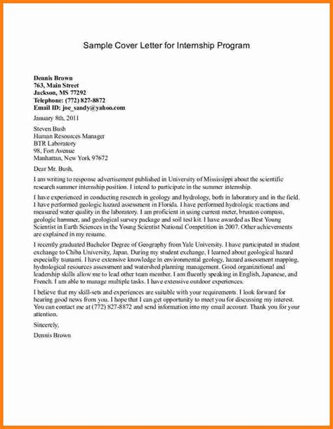 pharmacy intern cover letter sle cover letter