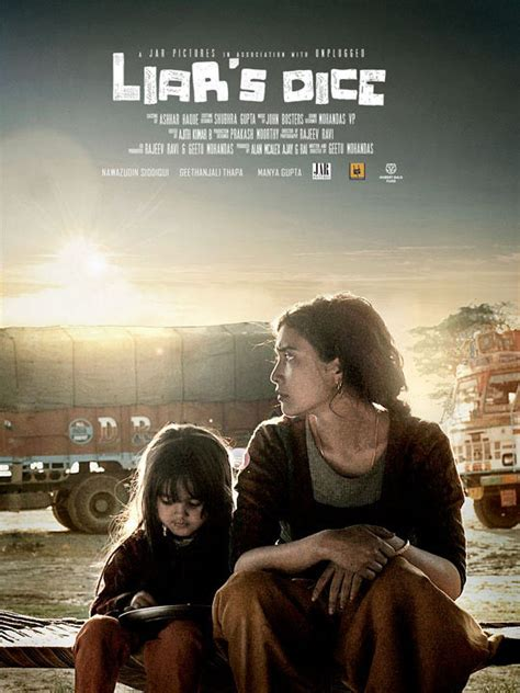 film won oscar 2014 liar s dice is india s official entry to the oscars and