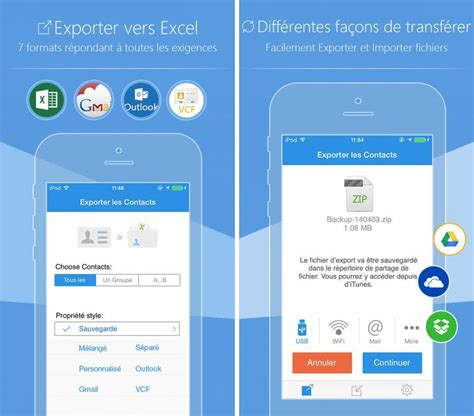 Smart Resume Pro App Bons Plans Iphone Sa Contacts Blur Smart Resume Pro Pictrove Pro