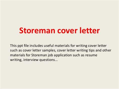 cover letter sl storeman cover letter