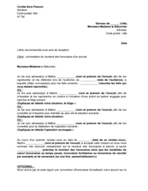 Modèle De Lettre à Un Avocat Lettre De Contestation Du Montant Des Honoraires D Un Avocat Mod 232 Le De Lettre Gratuit Exemple