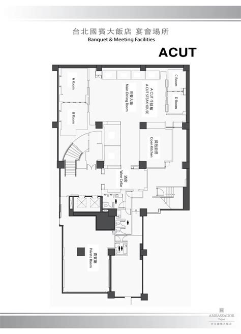 Colorado Convention Center Floor Plan by 100 Event Floor Plans Ainsworth Bar Event Space Nyc