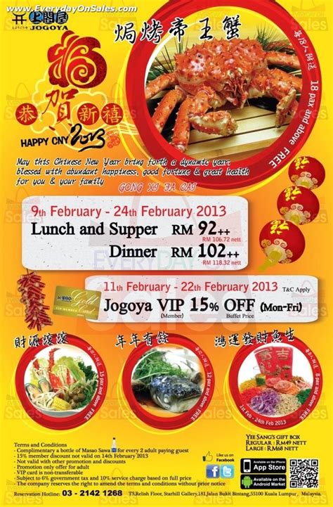 new year lunch promotion jogoya new year promotion everydayonsales
