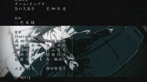 ps3 themes 187 death note fin 1st closing theme quot alumina quot death note image 22010106
