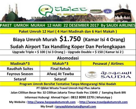 paket indosat murah desember 2017 paket umroh murah first travel 2017 lifehacked1st com