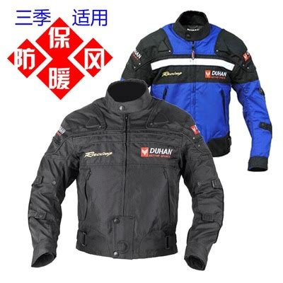 biker safety jackets reflective safety clothing motorcycle jackets racing