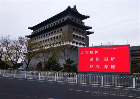 Module P4 Indoor Color Unilumin High Quality buy led electronic display led module color indoor