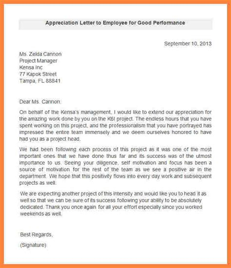 Appraisal Appreciation Letter 8 Appraisal Letter For Employee Bussines 2017