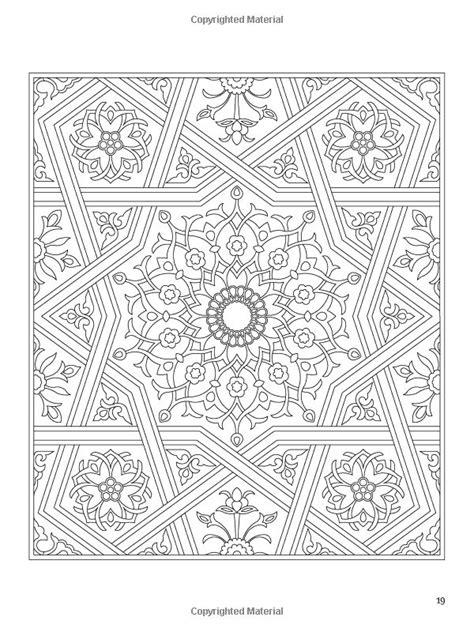 islamic pattern colouring book arabic pattern colouring book pattern coloring pages for