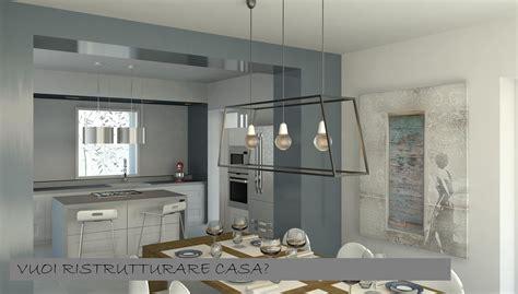 progettazione d interni on line rinnoviamo casa consulenza architettonica e