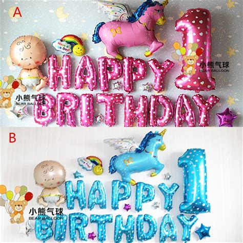 Pcs Balloon Cartoon Happy  Ee  Birthday Ee   Party Arrangement