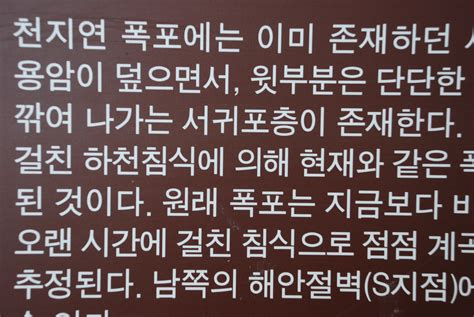 written language why korean is the world s most interesting language