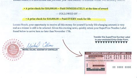 Pch Entry Confirmation - did you receive a pch cash prize notice in the mail pch blog