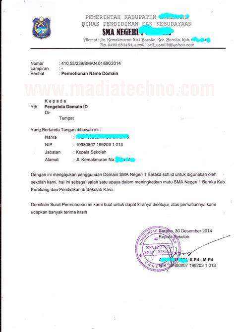 contoh surat pendaftaran domain resmi sekolah