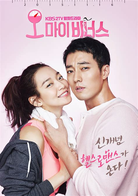 so ji sub keluarga oh my venus episode 16 subtitle indonesia bioskop asia