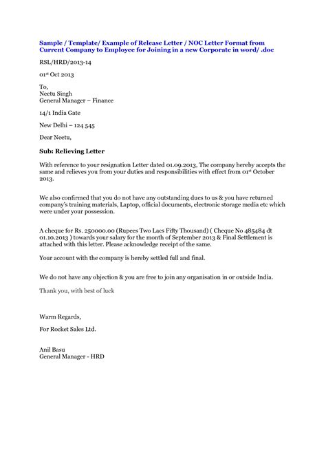 Visa Letter Employer noc letter from employer for australian visa cover