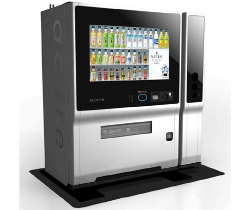 Advertising Lab: Vending Machines With Face Recognition