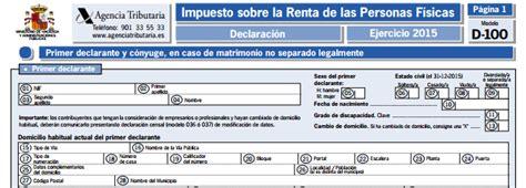 de la declaracin renta 2016 irpf 2015 solicitar y consultar el las becas mec en la declaraci 243 n de la renta 2015