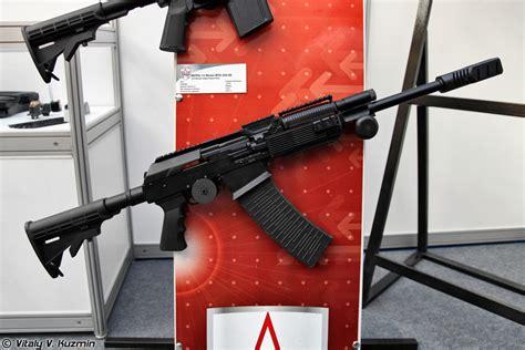 Kalibre Advantage molot s vepr 12 shotgun the firearm blogthe