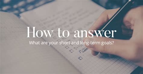 what are your long term career goals interview answers