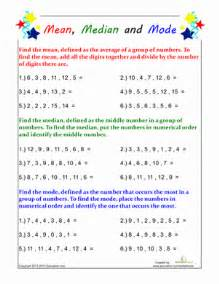 mean median and mode worksheet education com