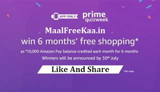 Amazon Prime Daily Giveaway - amazon prime quiz week day 7 contest win 6 month free