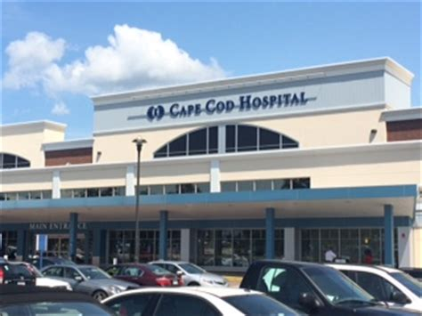 cape cod hospital emergency room contamination drill set for today at cape cod hospital