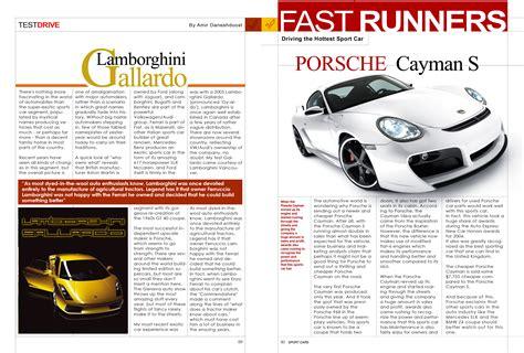 layout magazine sport magazine layout by ali kamran at coroflot com