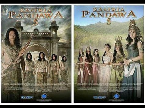 film mahabarata perang batarayuda mahabharata karna tanding arjuna versi india videolike